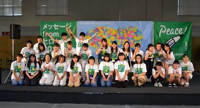 メッセージヒロシマ.JPG