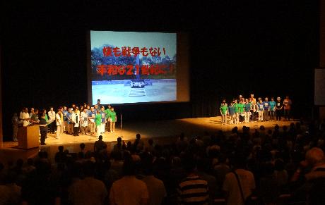 開会2,019合唱.png