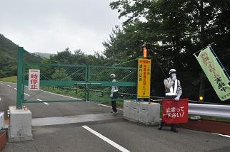 飯舘村通行止め.JPG