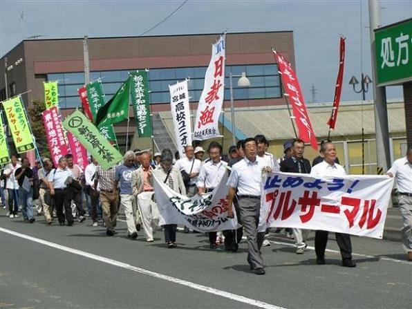100919fukushima_2.JPG