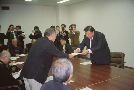101203turugashiyakusyo.JPG