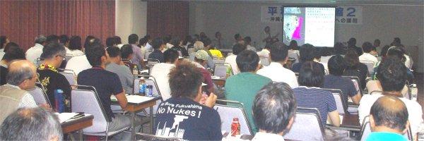 広島第4分科会