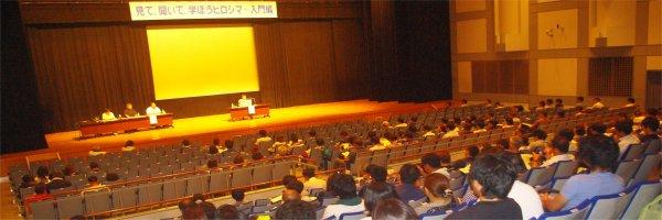 広島第7分科会