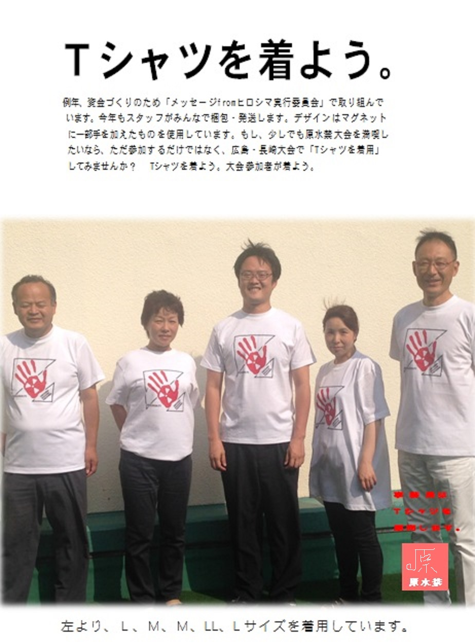 71t_shatsu.jpg