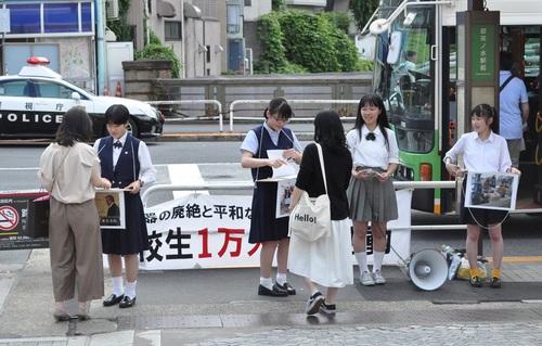 2019.06.16@御茶ノ水駅前_191009_0029.jpgのサムネール画像