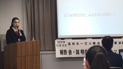 20191218報告会、説明会、ワークショップ_200212_0113.jpg