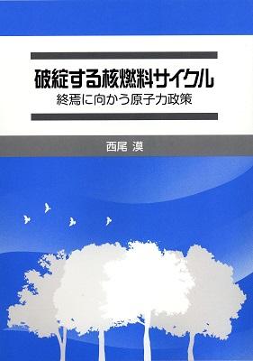 book140301.jpg