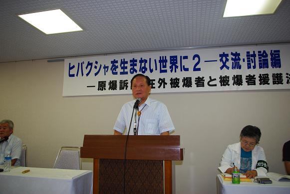 hiroshima4_2.JPG