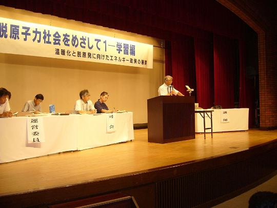hiroshima_bunkakai5.JPG